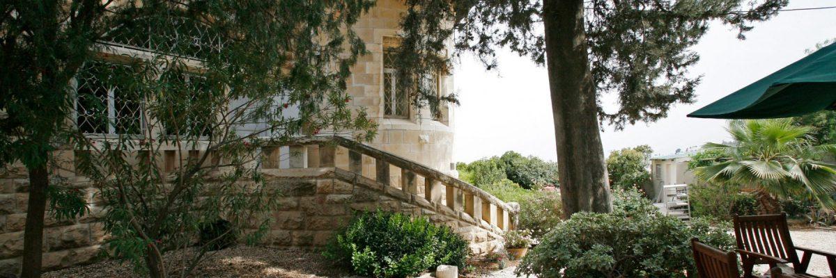Terrasse des DEI Jerusalem