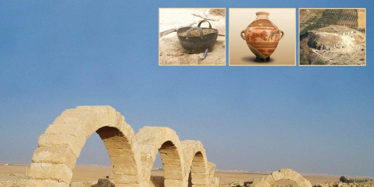 Archäologie der biblischen Welt von Dieter Vieweger